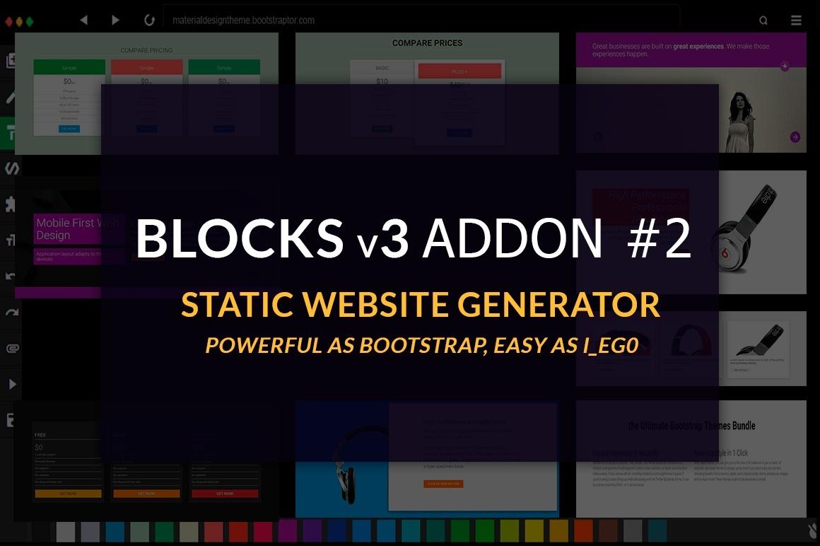 BLOCKS v.3.0. ADDON #2