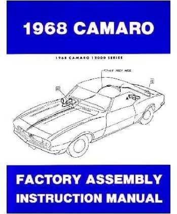 1968 Chevrolet Camaro Factory Assembly Manual