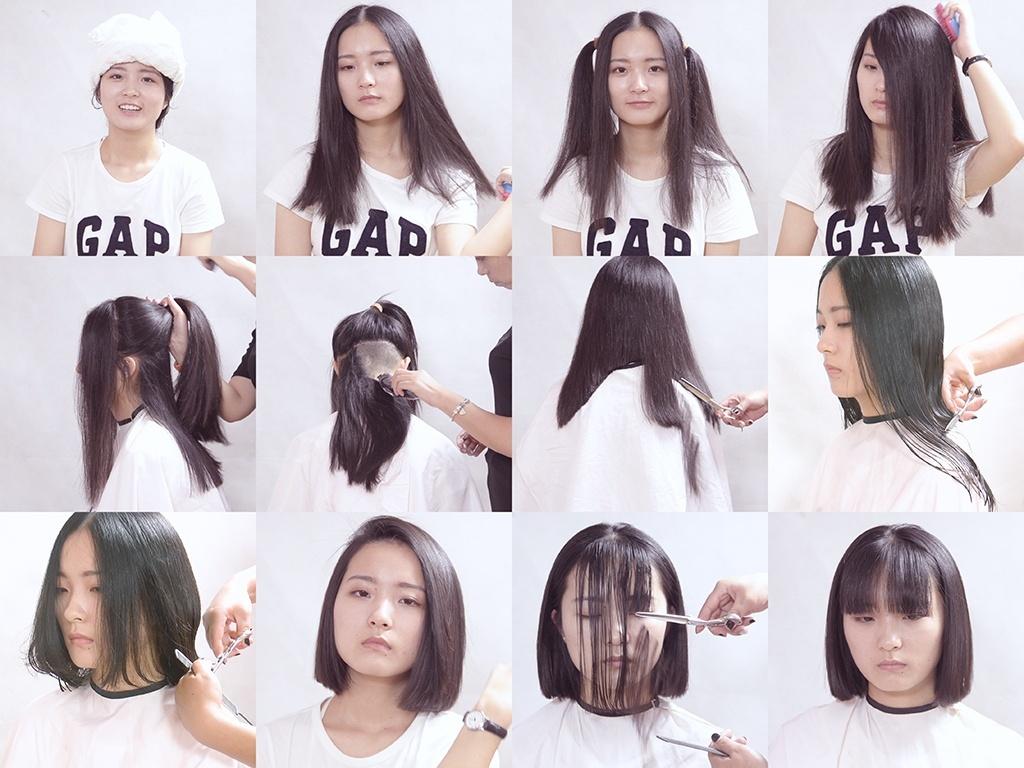 Miss Qiu Yu Bob Haircut
