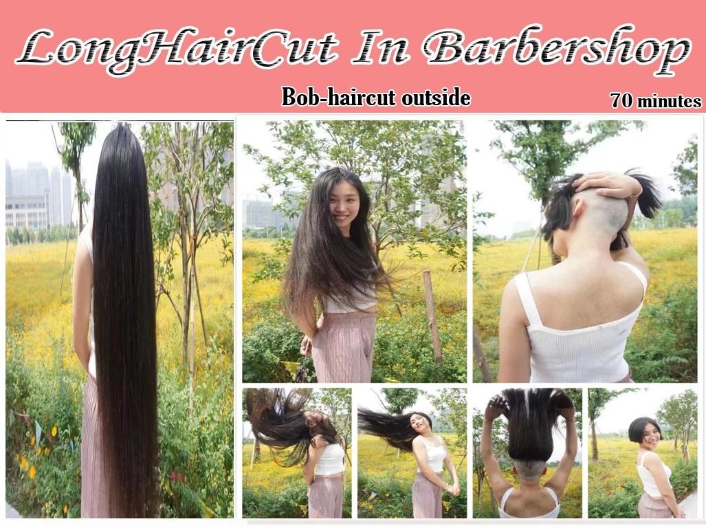 Bob-haircut outside