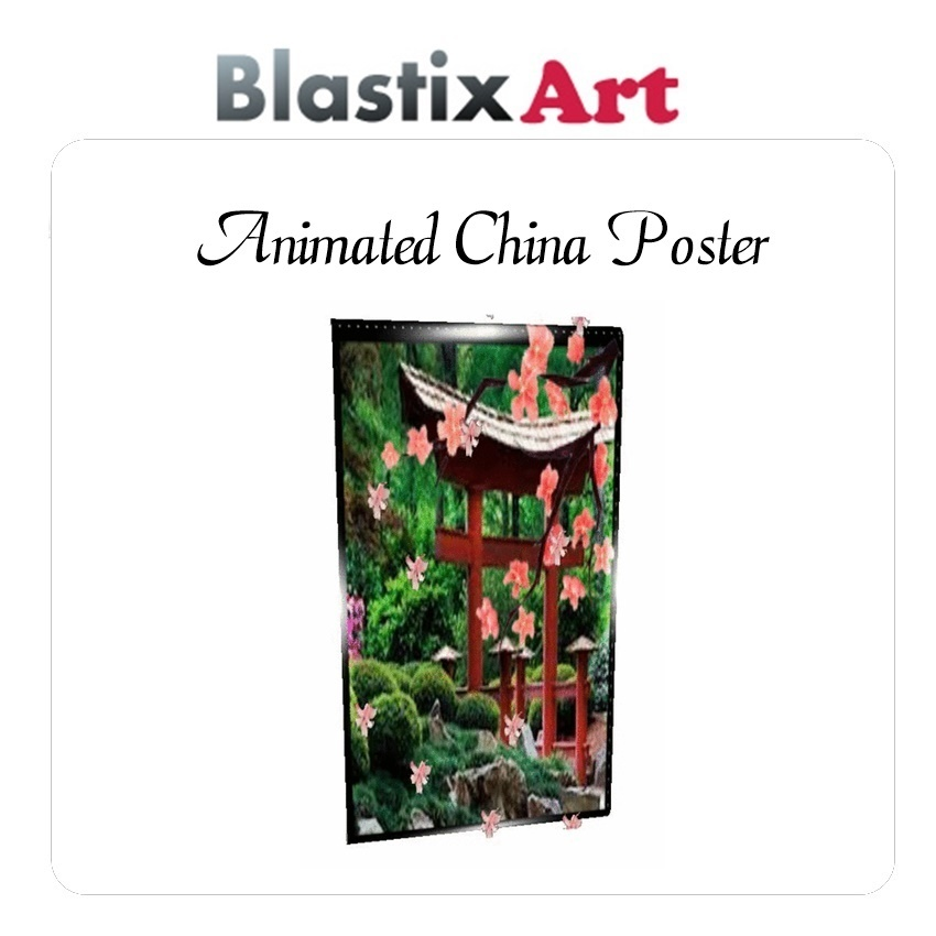 Animated China  View  Frame  Chkn