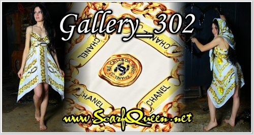 Gallery 302