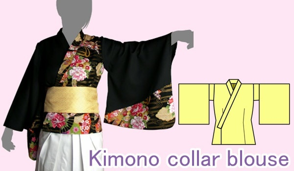 kimono collar Paper pattern.