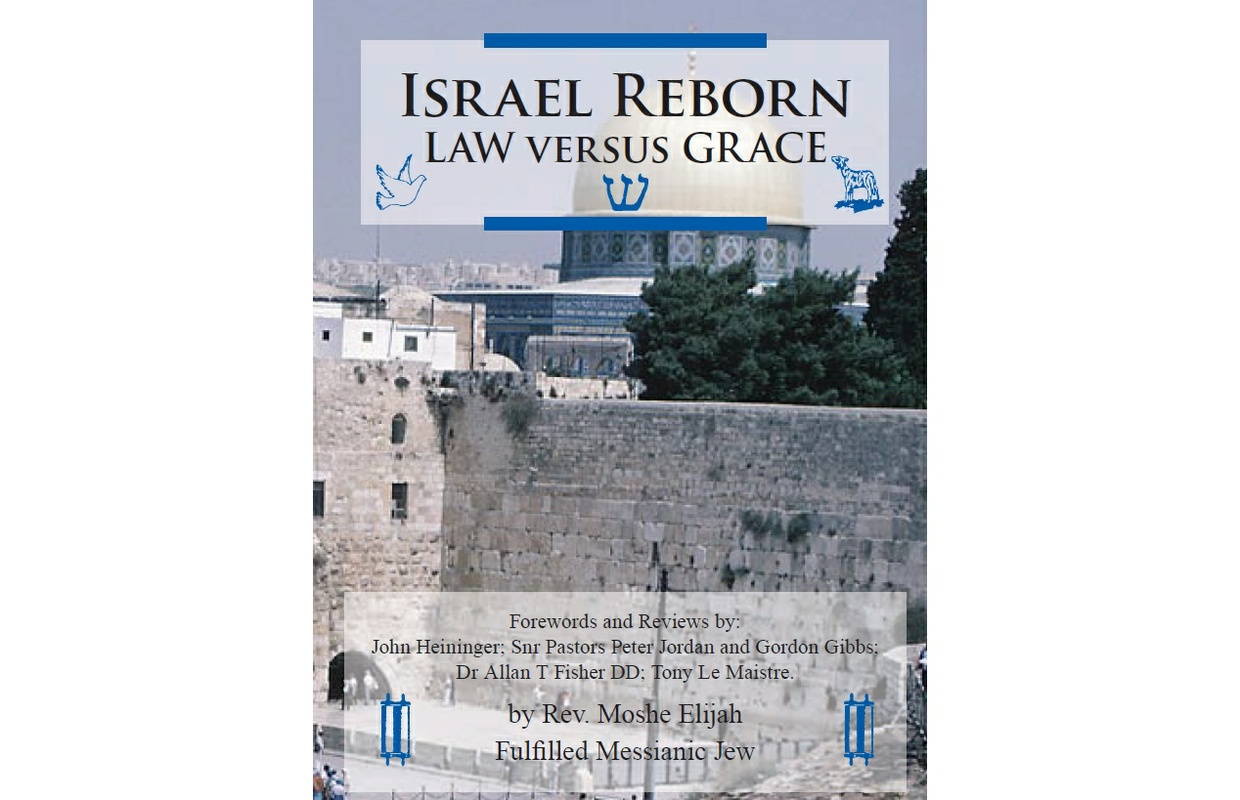 Israel Reborn - Law Versus Grace