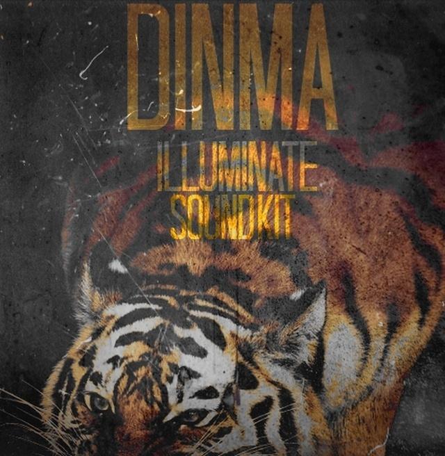Illuminate Sound Kit