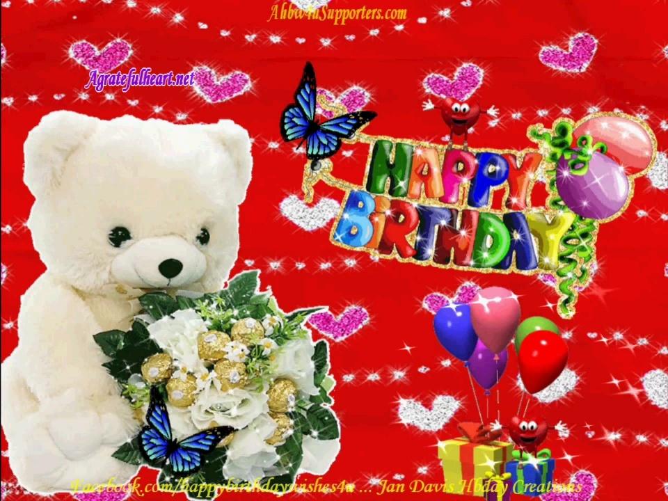 Happy Birthday Gif #20