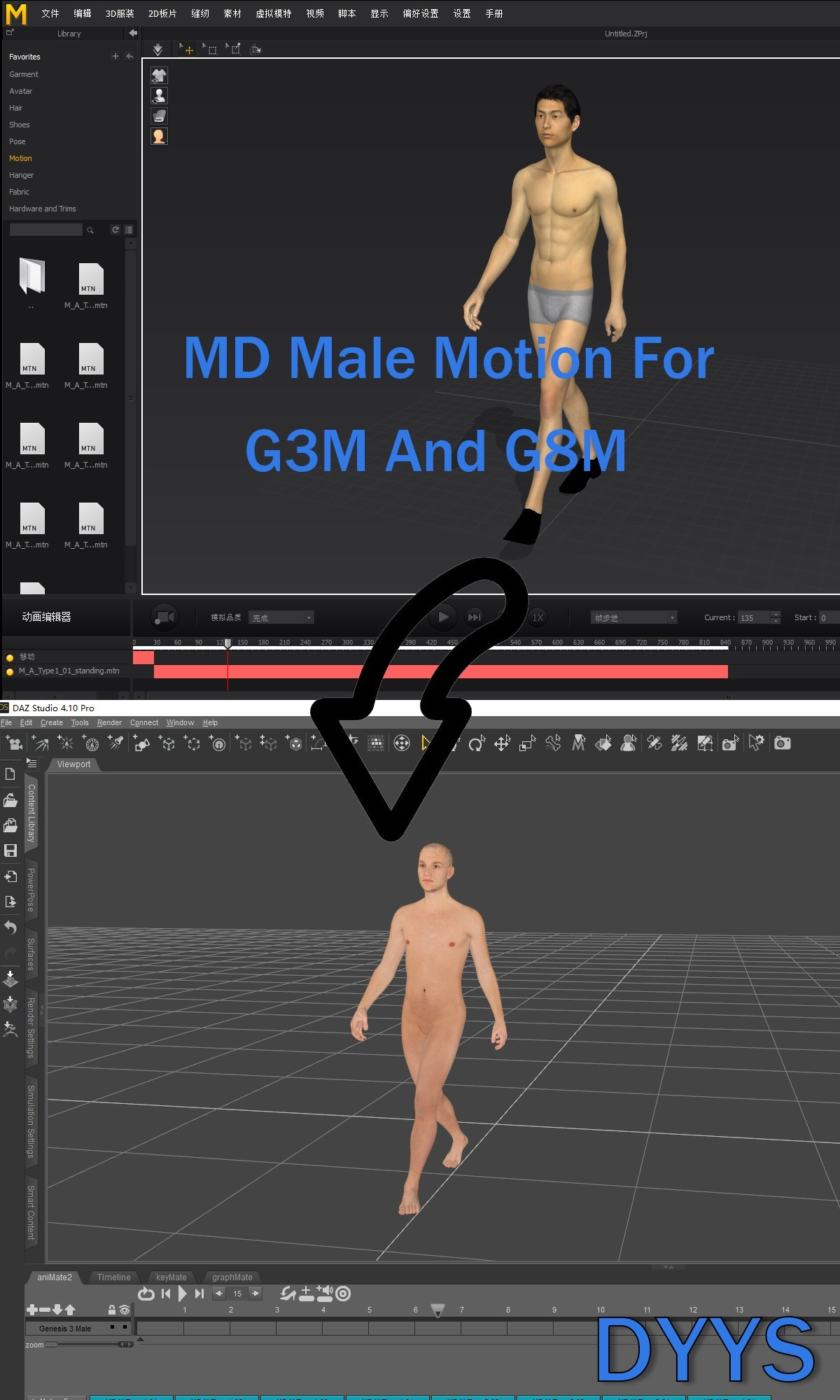 MD Male Motion For G3M And G8M