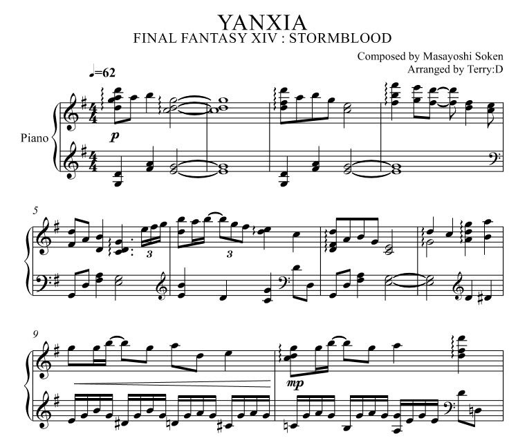 Final Fantasy XIV : YANXIA for piano solo (Arr.by Terry:D)