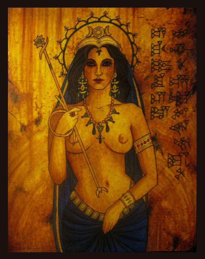 Goddess Activation Pillar I
