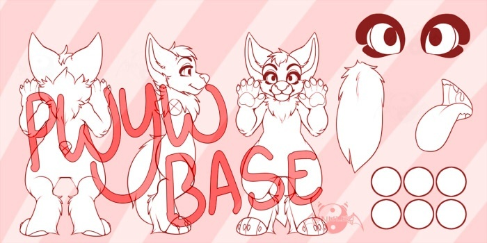 Fursuit Ref Base