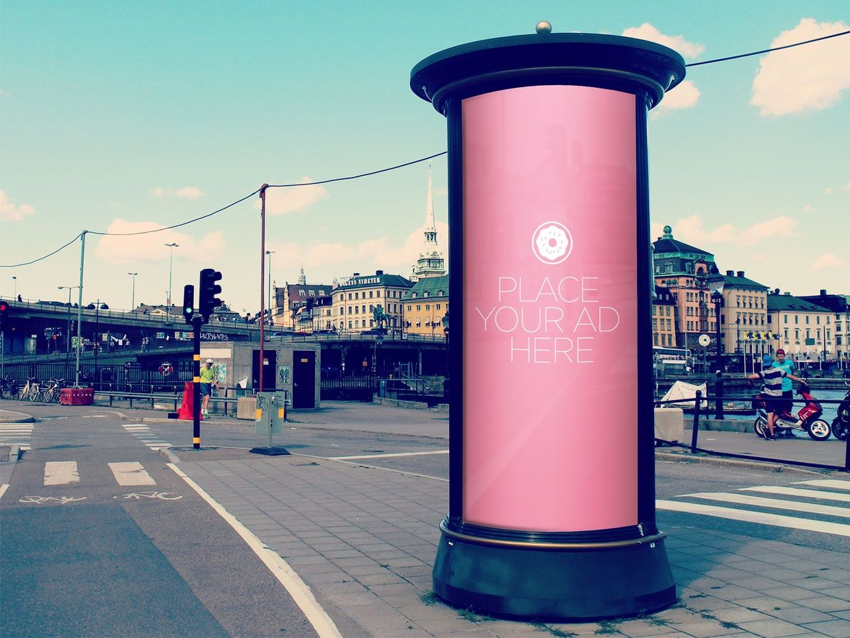 FREE ROUNDED BILLBOARD TOTEM .PSD MOCKUP