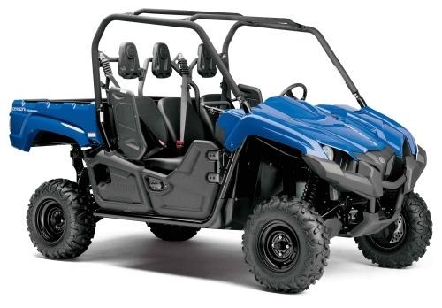 2008 YAMAHA YXR70FX RHINO 700 FI ATV SERVICE REPAIR MANUAL