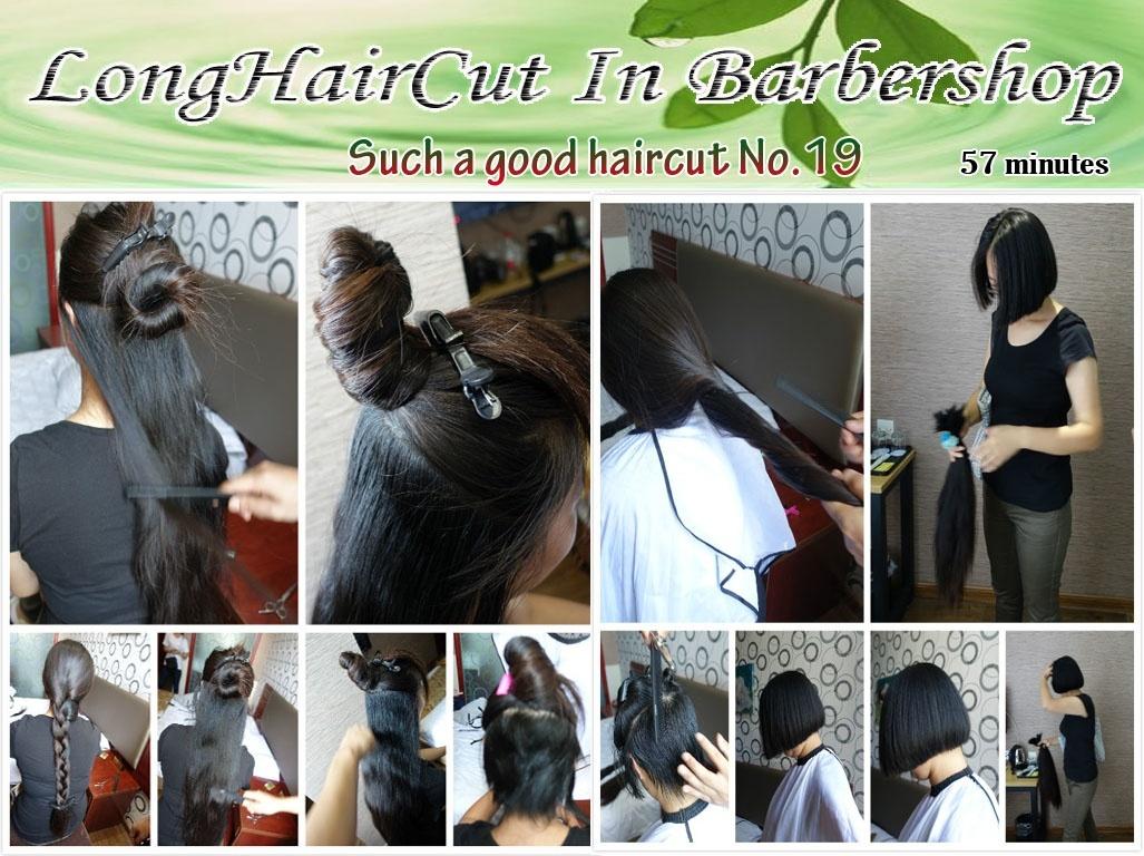 Such a good haircut No.19