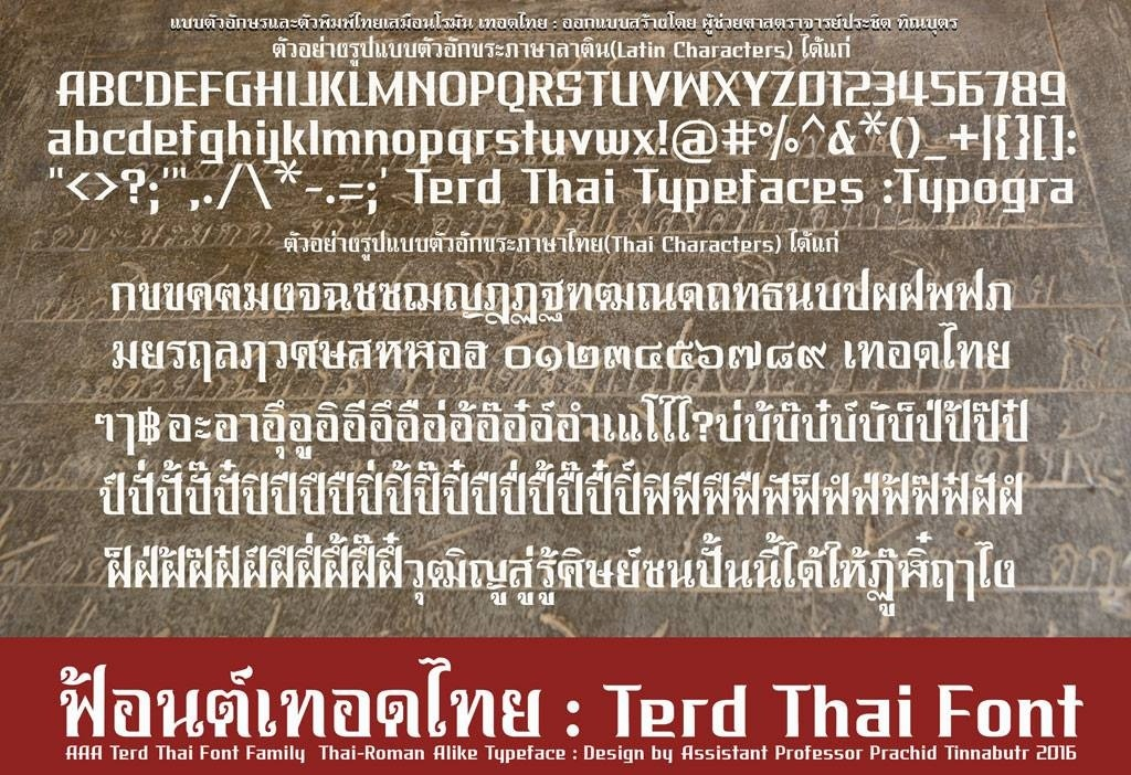 AAA Terd Thai  Regular Font