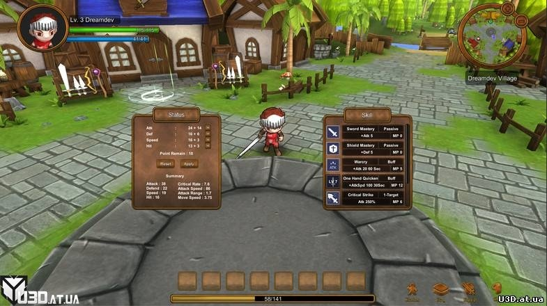 Make online games offline
