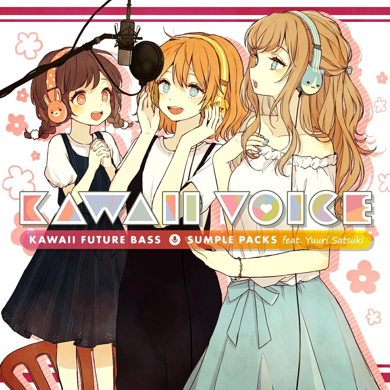 KAWAII VOICE/FUTURE BASS SAMPLE PACKS