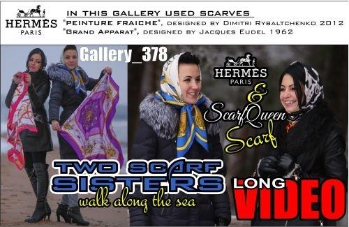 Gallery 378