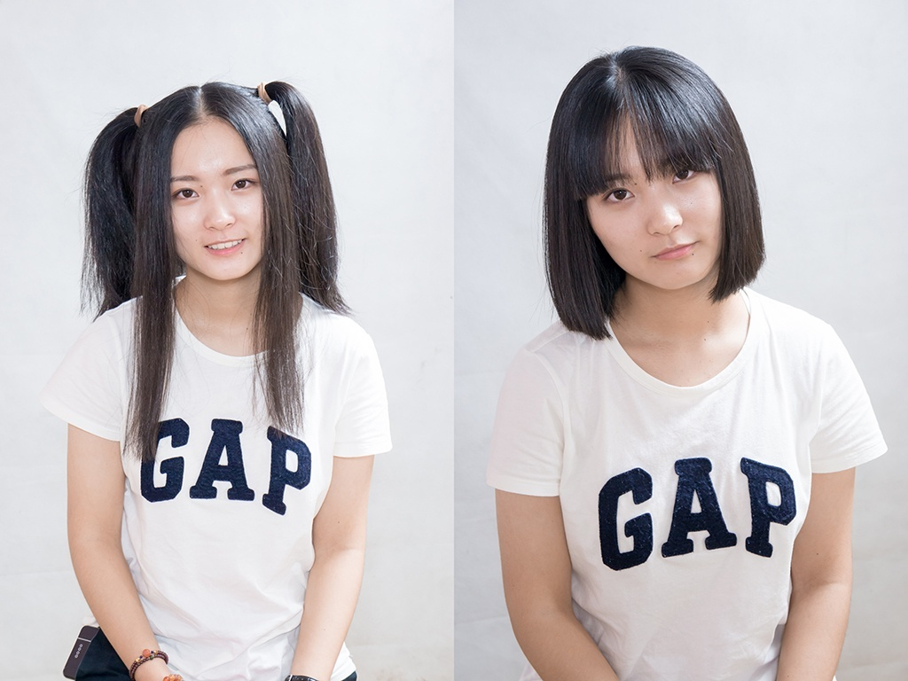 Photo Set - Miss Qiu Yu Bob Haircut