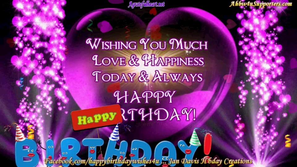 Happy Birthday Gif #2
