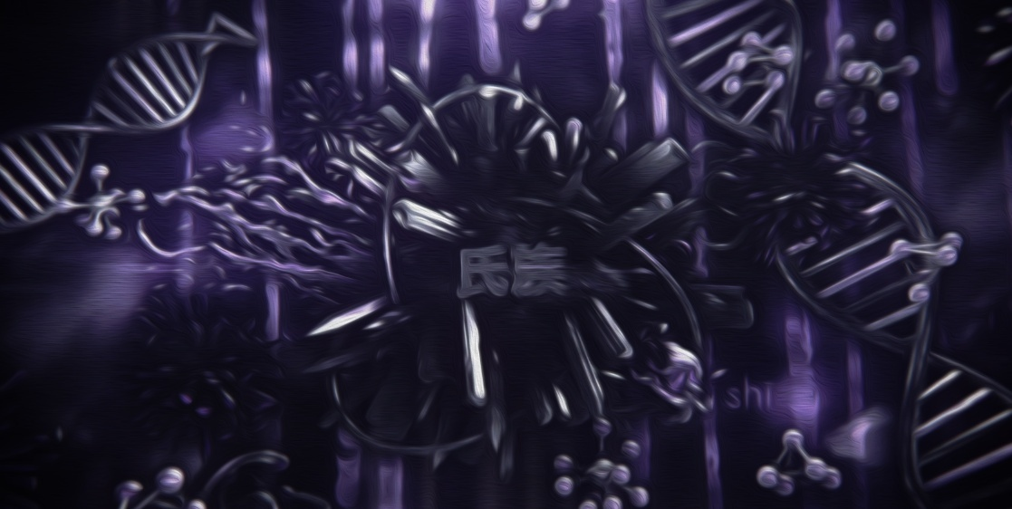 Abstract Intro