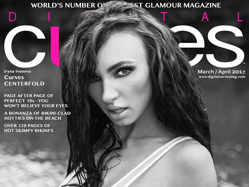 Digital Curves PREMIER ISSUE