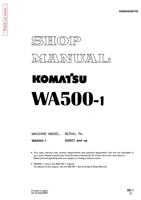 Komatsu WA500-1 Wheel Loader Shop Manual - SEBM0425M102