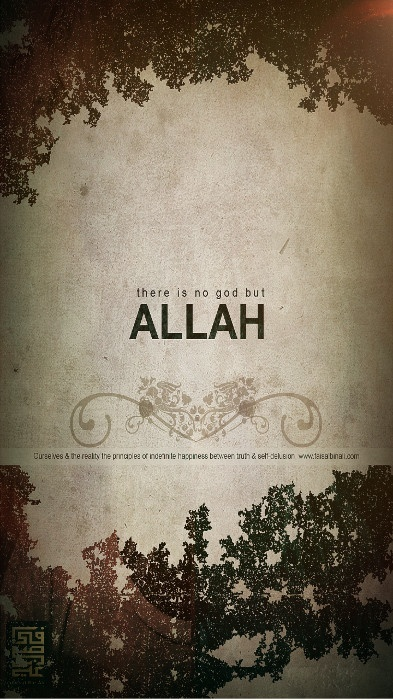 allah wallpapersallah pictures mobile - photo #36