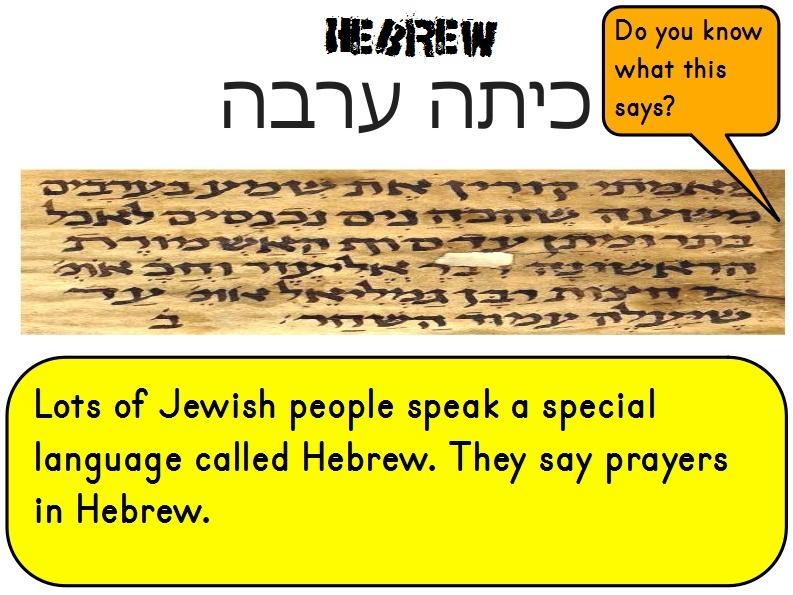 JUDAISM FLIPCHART