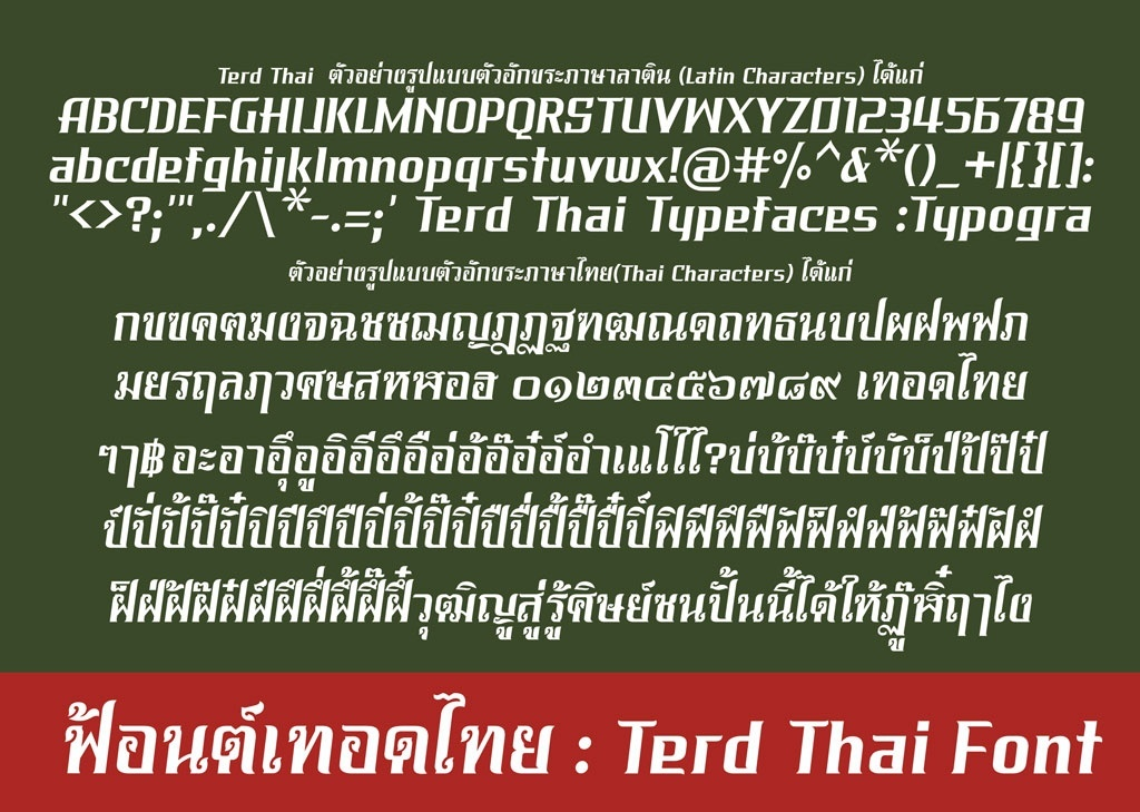 AAA TerdThai Italic