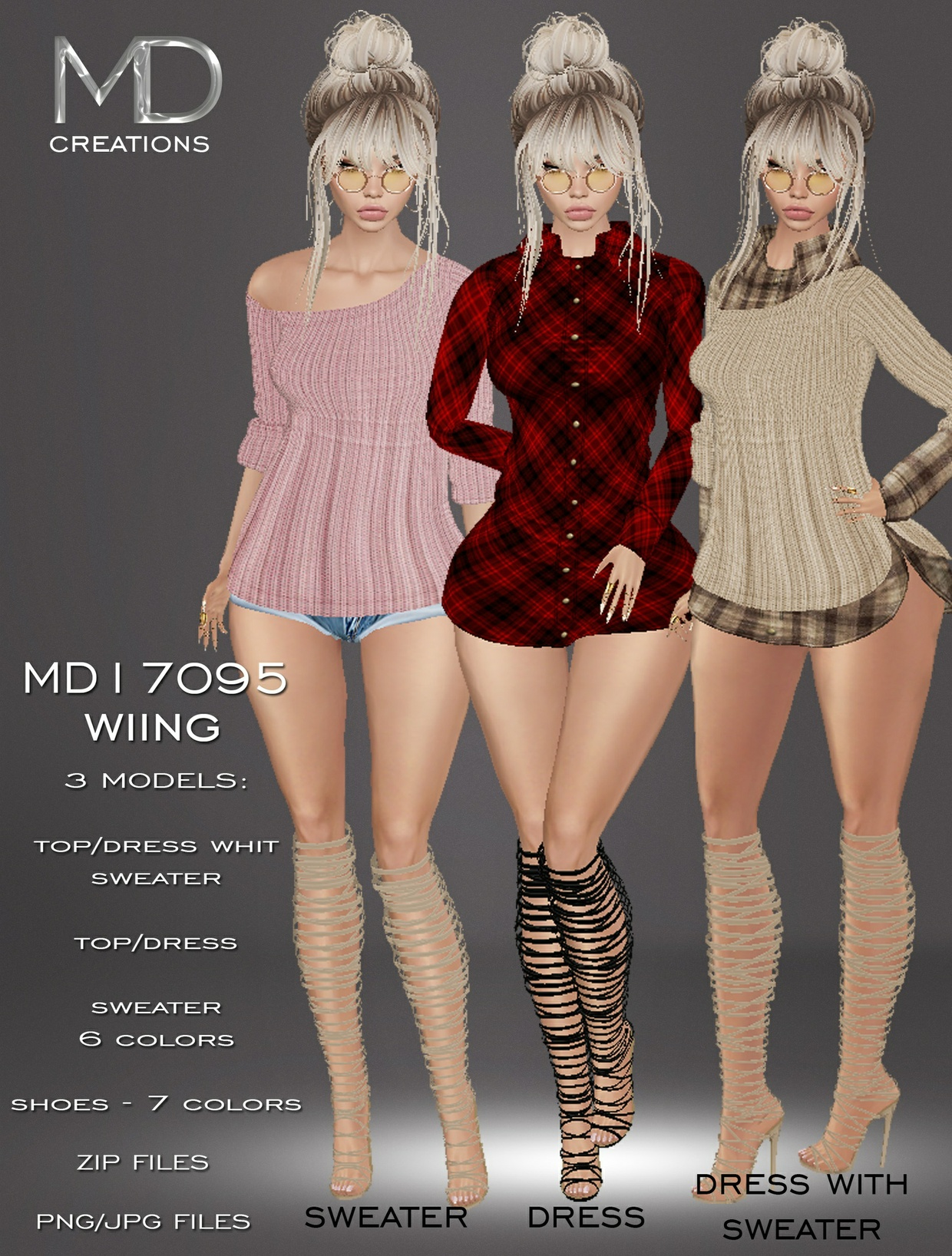 MD17095 - Wiing