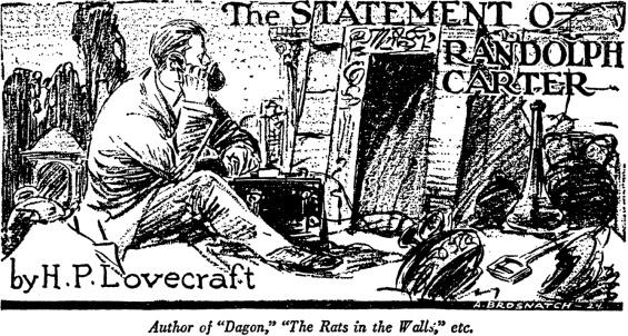 H.P. Lovecraft: La Dichiarazione di Randolph Carter