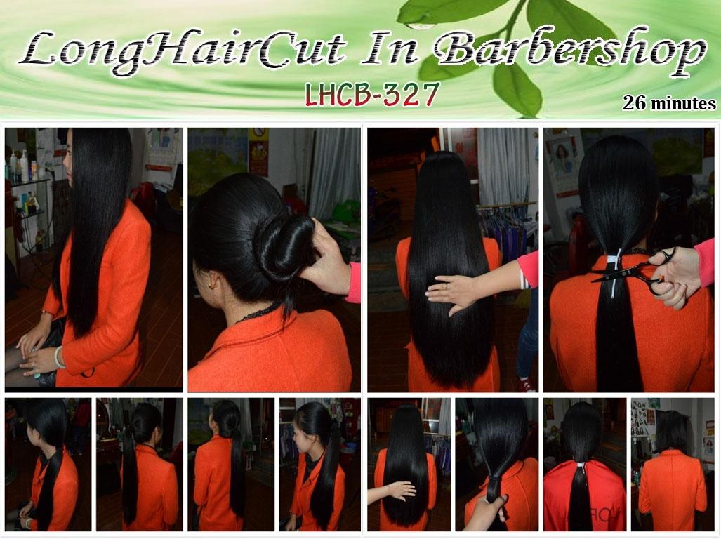 LHCB-327