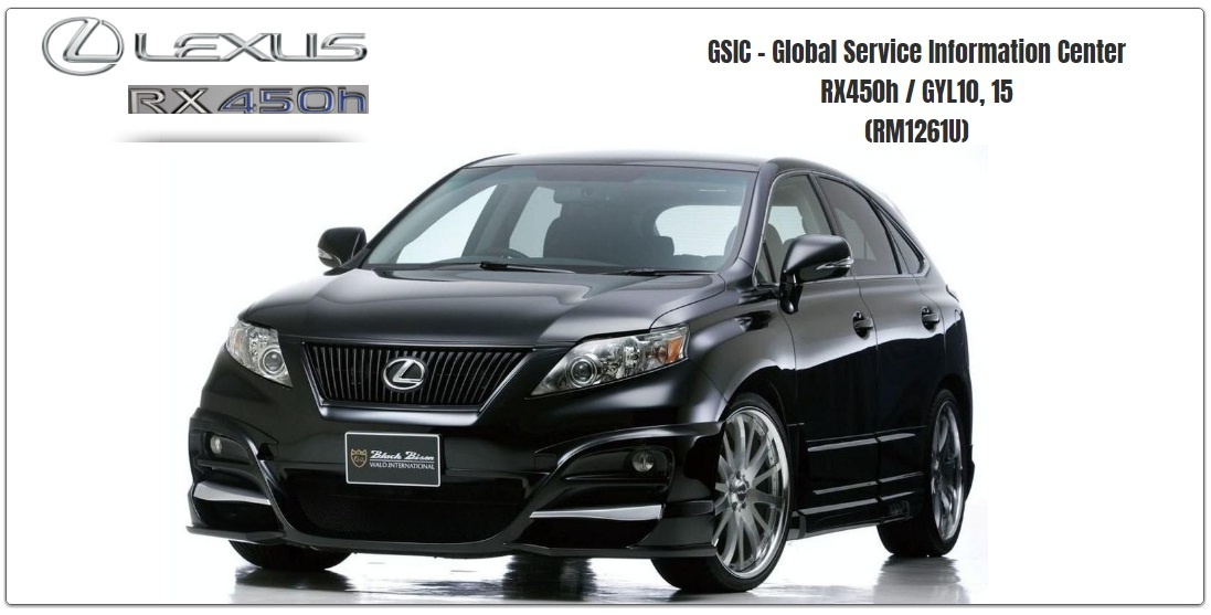 LEXUS RX450h GSIC WORKSHOP MANUAL