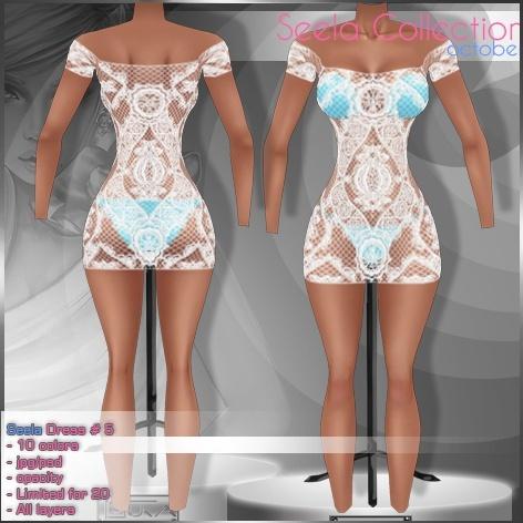 2014 Seela Dress # 5