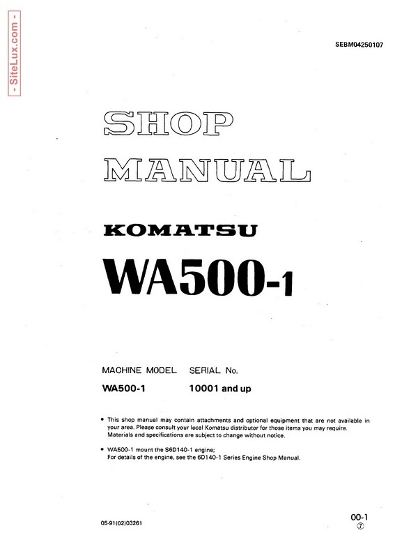 Komatsu WA500-1 Wheel Loader Shop Manual - SEBM04250107