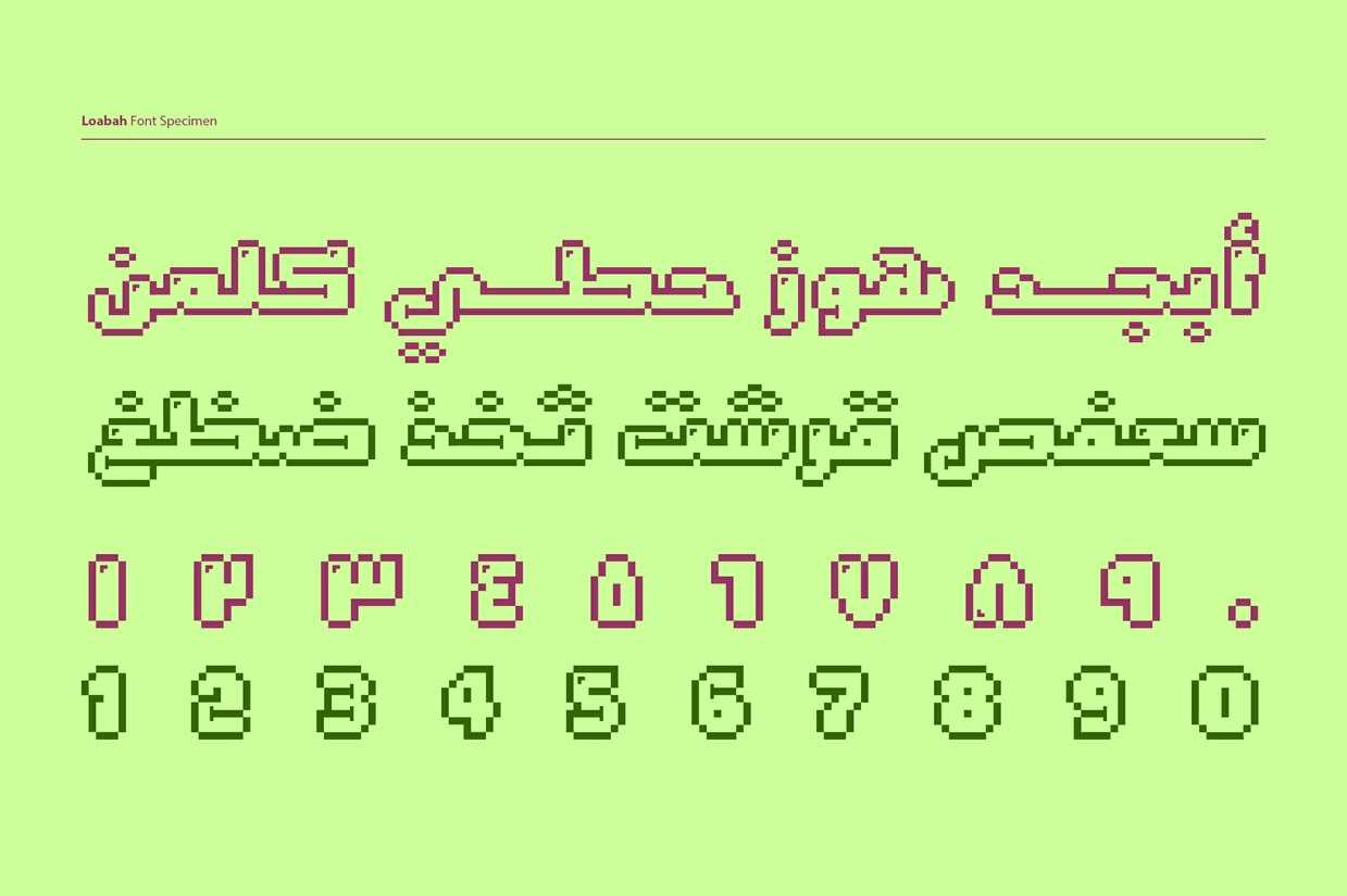 Loabah - Arabic Font