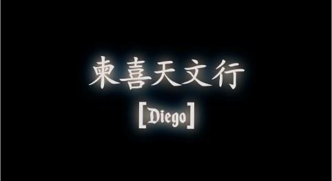 Diego PF
