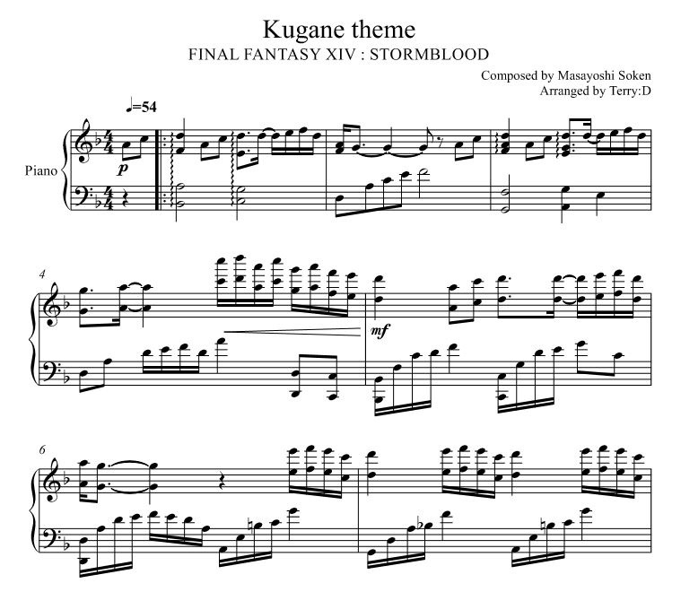 Final Fantasy XIV : Stormblood - KUGANE theme for piano solo (Arr.by Terry:D)