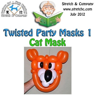 Cat Mask from Twisted Party Masks 1 by Stretch the Balloon Dude