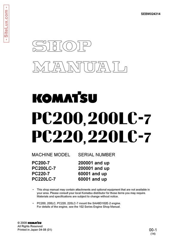 Komatsu PC200-7, PC200LC-7, PC220-7, PC220LC-7 Hydraulic Excavator Shop Manual - SEBM024314