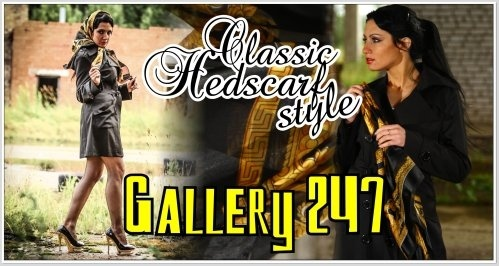 Gallery 247
