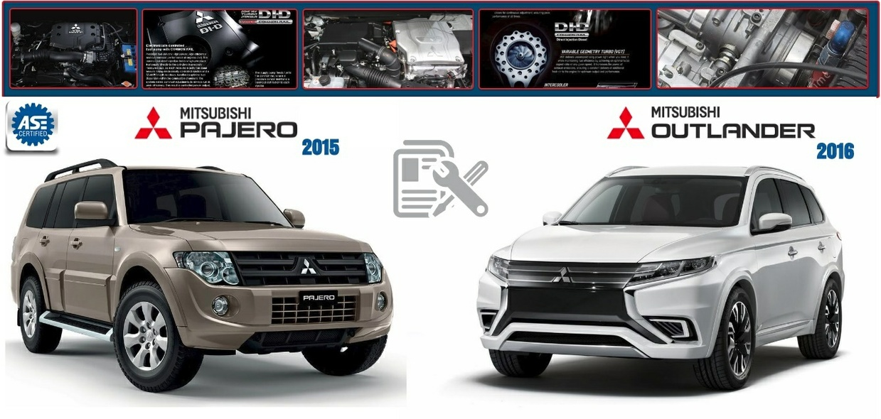 2016 pajero   outlander mitsubishi outlander 2012 workshop manual Mitsubishi Pajero Rally Mitsubishi Pajero Photos 4x4