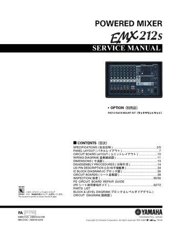 Yamaha EMX212S Service Manual