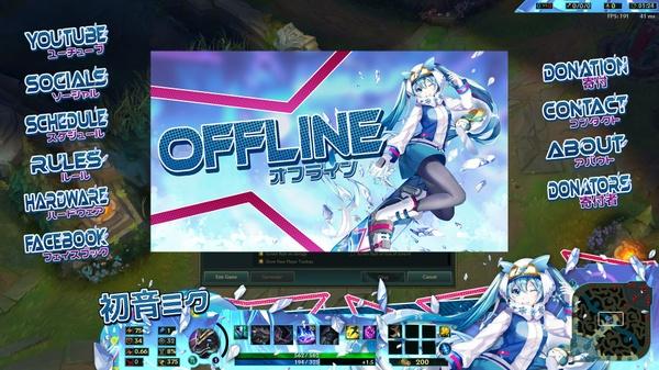 League of Legend stream pack - Hatsune Miku