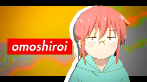 Omoshiroi