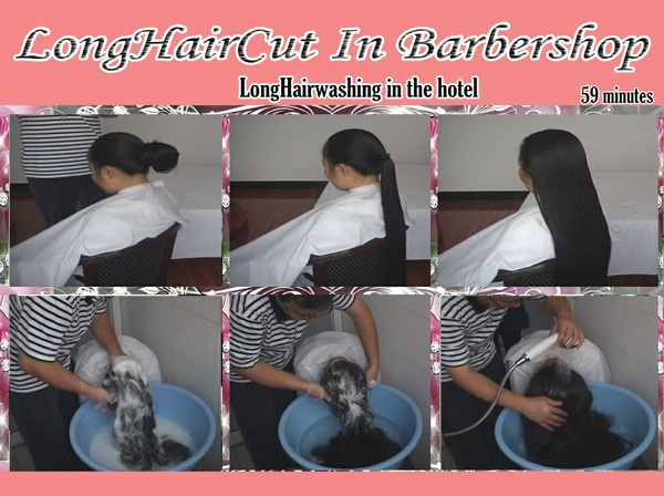 LongHairwashing in the hotel