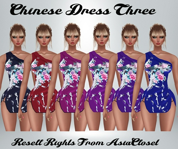 Chinese Dress 3 Catty Only!!!