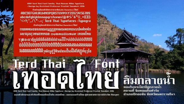 AAA Terd Thai Bold Italic