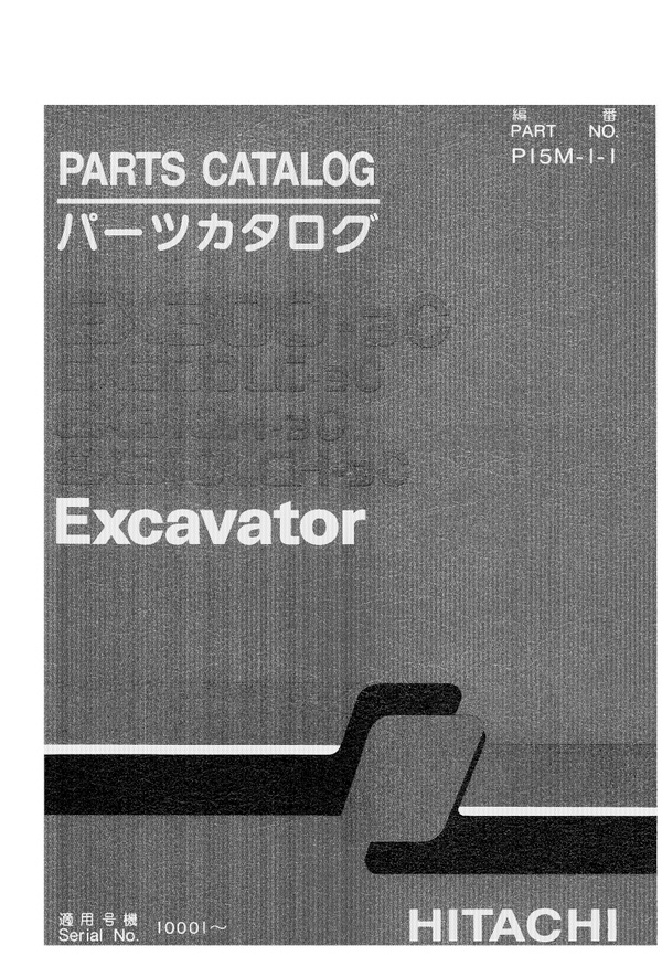 HITACHI EX300-3C EX300LC-3C EX310H-3C EX310LCH-3C EXCAVATOR PARTS CATALOG MANUAL PDF