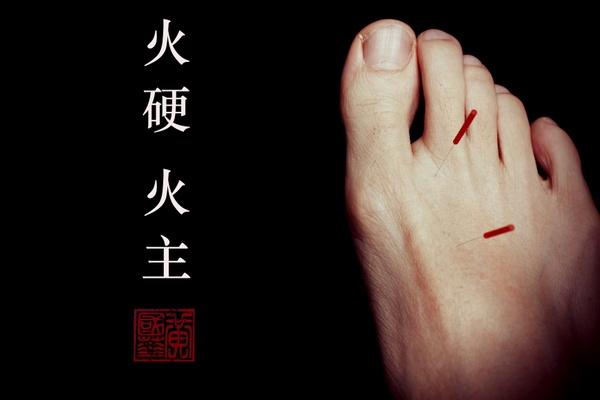 Master Tung's Huo Ying Huo Zhu